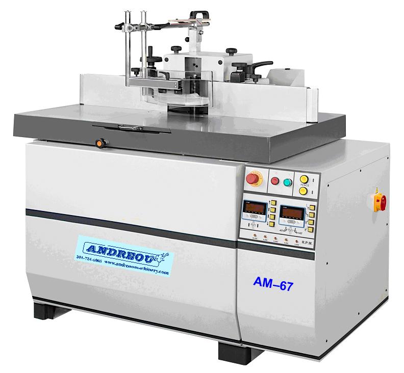 ANDREOU MACHINERY